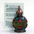 Аромотерапевтическое масло для кожи с воспалениями «Gulchinar» 20 мл