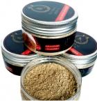 Марокканская глина Гассул порошковая 100 г