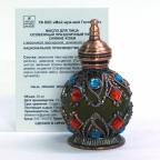 Масло для лица особенный праздничный уходсияние кожи «Ya Sidi» 20 мл